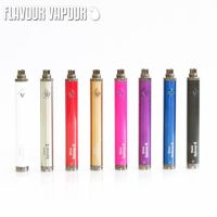 Vision Vision Spinner II 1650mAh Battery